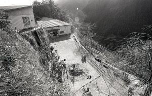 旧藤倉小学校